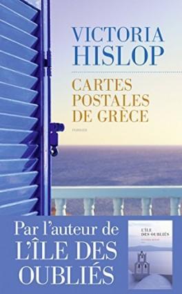 cartes-postales-de-grece-908570-264-432
